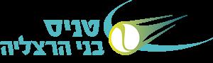 לוגו טניס בני הרצליה