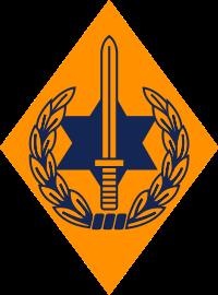 לוגו צבאי
