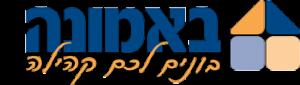 לוגו באמונה