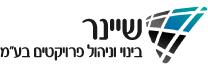 לוגו שיינר