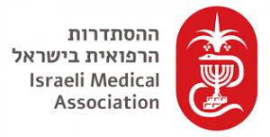 לוגו ההסתדרות הרפואית בישראל
