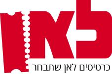 לוגו לאן