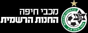 לוגו מכבי חיפה חנות רשמית