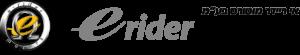 לוגו ERIDER