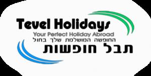 לוגו תבל חופשות