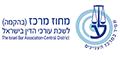 לוגו לשכת עורכי הדין בישראל