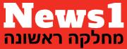 לוגו ניוז 1